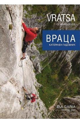VRATSA CLIMBING GUIDE (BULGARIA)