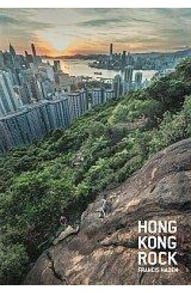 HONG KONG ROCK