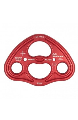 DMM BAT PLATE - S - RED